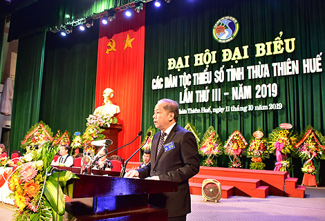 Phó bí thư Tỉnh ủy, Chủ tịch UBND tỉnh Phan Ngọc Thọ phát biểu chỉ đạo tại đại hội