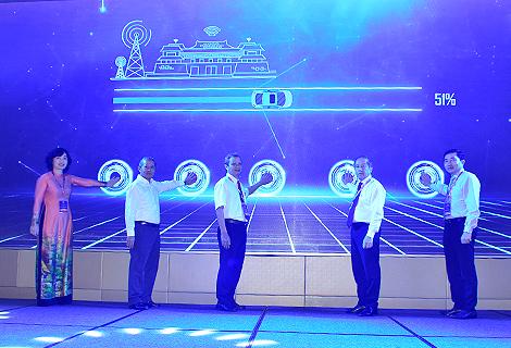 Thừa Thiên Huế công bố dịch vụ Trung tâm Giám sát điều hành Đô thị thông minh